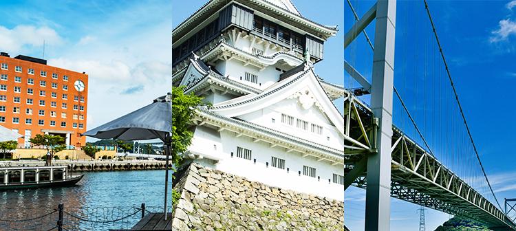 北九州の観光・宿泊施設